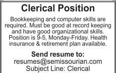 Clerical Position