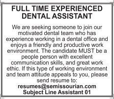 Full Time Experienced Dental Assistant