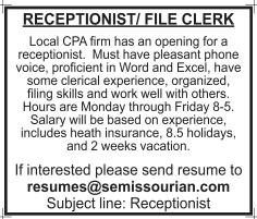 Receptionist/ File Clerk