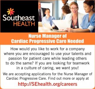Nurse Manager of Cardiac Progressive Care
