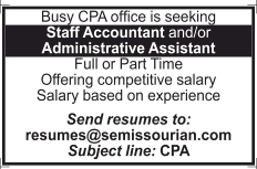 Staff Accountant, Administrative Assistant